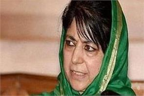 mehbooba mufti dispute statement