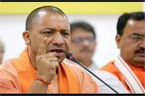 cm yogi strict on poisonous liquor scandal said seize