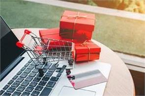 60 consumers made digital payment in festive online shopping