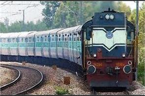 government will sell stake in this government company of railways