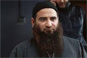 jammu kashmir high court orders the release of masrat alam bhat