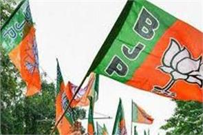 bjp s promise in j k ddc elections 70 thousand jobs
