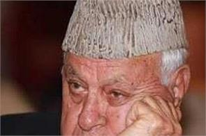 farooq abdullah name in roshni land scam