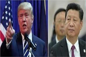 china us investment ban in chinese companies controlled by pla