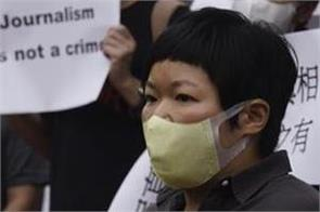 hong kong journalist charged as press freedom fears grow