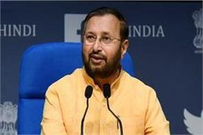 prakash javadekar said there is no second wave of corona in country