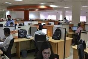 center aims to create 50 60 lakh jobs announces financial assistance