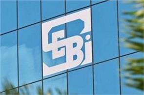 sebi gives investors online investment public issue debt securities
