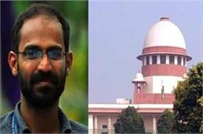 sc did not give bail to journalist siddique kappan