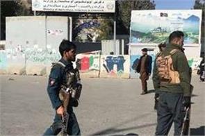 car blast in afghanistan firing at kabul university