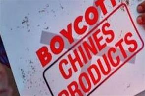 mixed effect in the market due to boycott of chinese goods