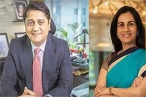 ed files charge sheet against chanda kochhar and her husband