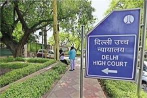 delhi hc seeks response from center on petitionrecognition of gay marriage