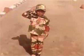 ladakh  salute to 5 year old itbp jawans video viral