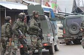 terrorist attack in kashmir