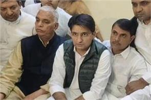 induraj narwal to take oath as mla on november 17