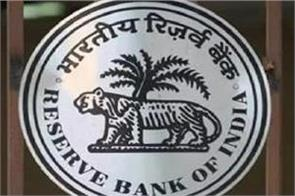 rbi urges court to remove interim order banning npa declaration