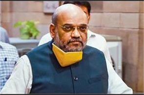 gupkar gang wants to bring j k back to era of terror amit shah