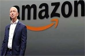 amazon may face a fine of 1 38 lakh crore