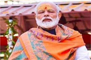 dev deepawali  pm modi will go to varanasi tomorrow