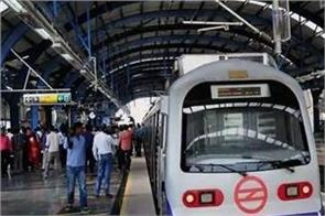 delhi metro will provide services till 10 pm on diwali