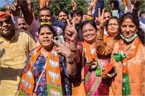 bihar elections know how many women waved the victory