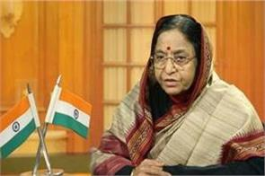 after years former president pratibha patil came into the discussion