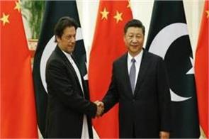 gilgit baltistan pakistan raising issue on the instigation of china