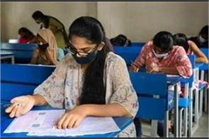 jee main 2021 learn important information