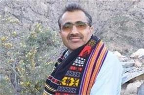 balochistan university professor goes missing