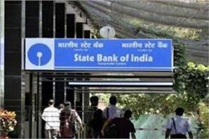 sbi s profit up by 55 percent earning rs 5 246 crore