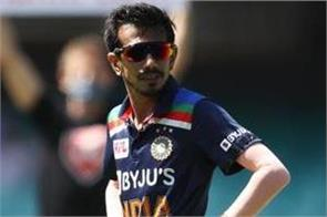 chahal becomes first indian spinner to score the most runs in odis