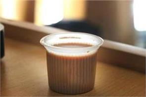 hot tea kept in disposable paper cups are harmful research