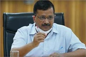 kejriwal appointed 11 mlas chairman of district development committees
