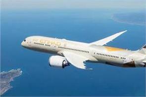 etihad airways  flight from abu dhabi to tel aviv from march next year