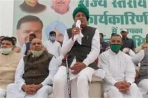 op chautala attacked government with regard to agricultural laws