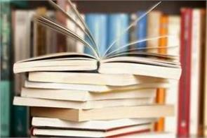 books by 3 indian writers feature in 2020 100 notable books
