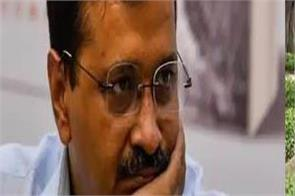 delhi high court rebuked aap