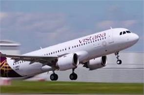 tata and sia pony up rs 585 crore to save vistara
