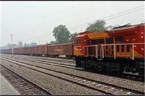 46 racks of urea reached punjab due to resumption of rail traffic