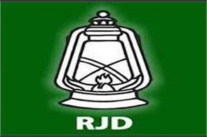rjd taunted on nitish kumar