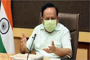 first of all people 65 years of age will get corona vaccine harsh vardhan