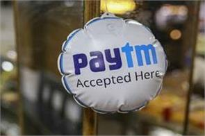paytm will give cheap loans to small traders