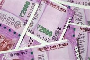 dearness allowance of 50 lakh employees may increase soon