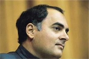 rajiv gandhi case sc expresses displeasure over pendency of conviction pending