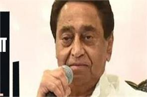 star propaganda status will not be lost by kamal nath