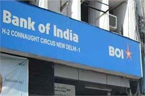 bank of india s profits more than doubled in second quarter