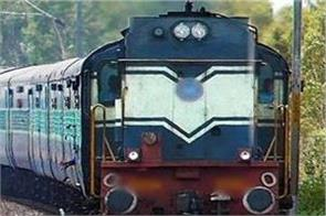 some special trains canceled till 17 some diverted