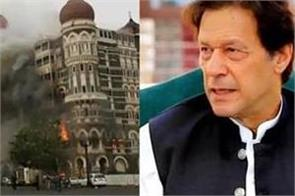 pakistan accepts presence of eleven terrorists in mumbai terror attack