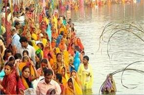 tradition to chhath celebrate since the times of ramayana and mahabharata
